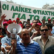 Streiks in Griechenland am Donnerstag