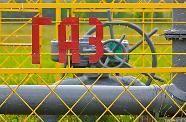 Russland und Iran realisieren Öl-und Gaspakt