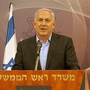 Hamas und Israel vereinbaren Waffenruhe