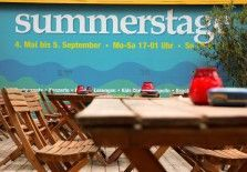 Die Summerstage am Wiener Donaukanal © Vienna.at