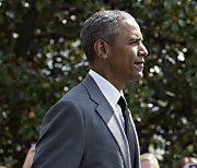 "Obama lobt Wiederaufbau nach Hurican ""Katrina"""