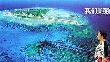 China startet Manöver im Südchinesischen Meer