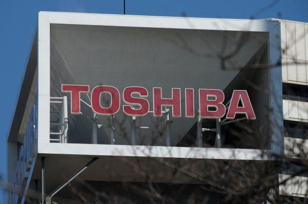 Umgerechnet acht Milliarden Euro Verlust verzeichnete Toshiba im abgelaufenen Geschäftsjahr.