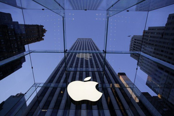 Apple Store in der Fifth Avenue in New York