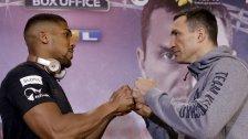 Klitschko vs. Joshua: So wird der Mega-Fight