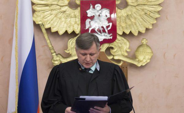 Das oberste Gericht folgte der Empfehlung des Justizministeriums.