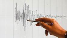 Erdbeben in Österreich: Neue App entwickelt