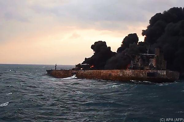 """Öltanker """"Sanchi"""" brennt seit Tagen vor Chinas Ostküste"""