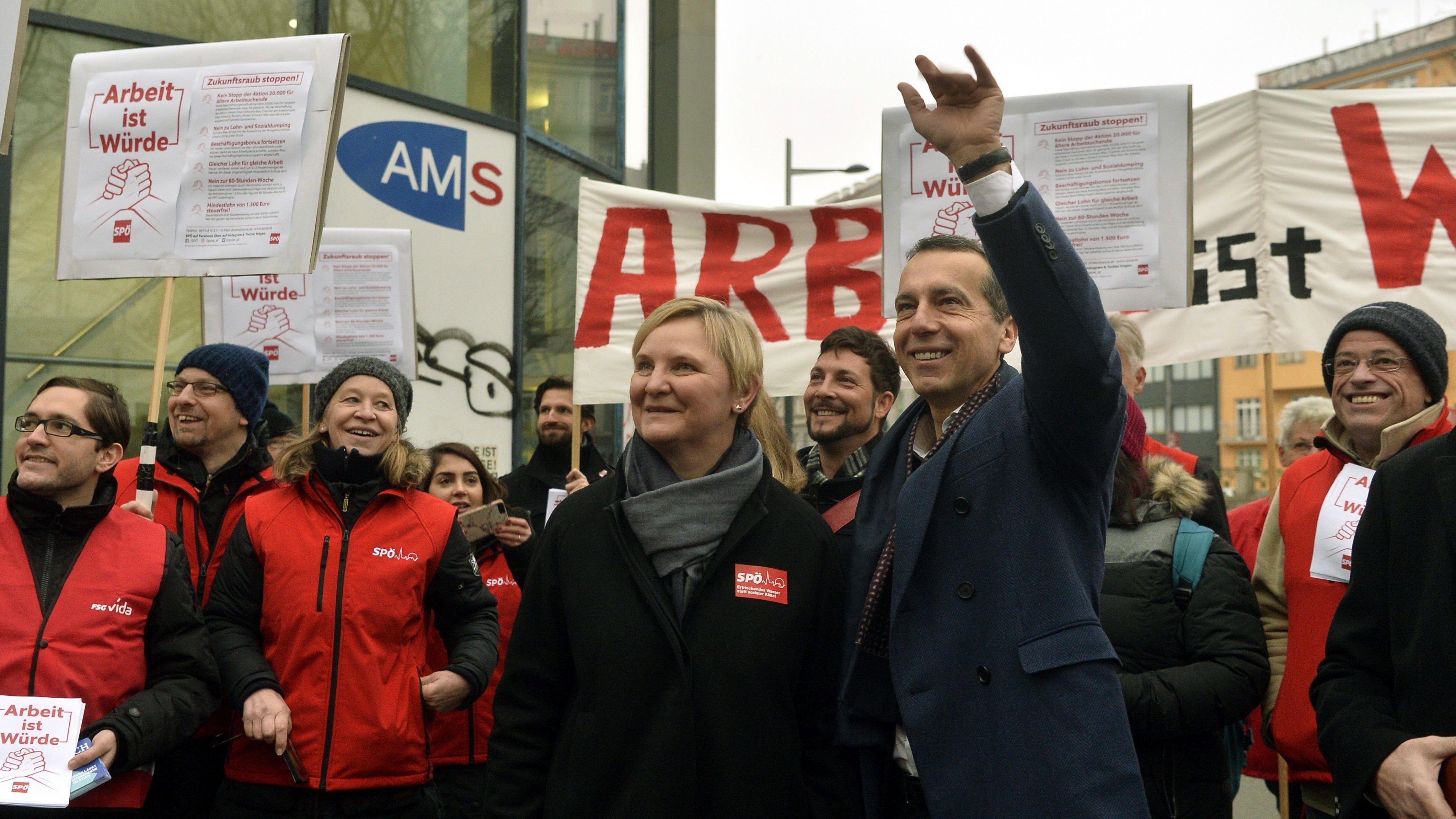 Demo Freitag Wien Detail: SPÖ-Chef Kern Demonstrierte Vor Wiener AMS-Geschäftsstelle