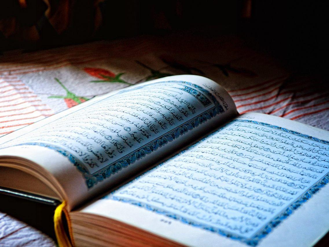 Islam - Fastenmonat Ramadan beginnt unter Coronavirus-Auflagen